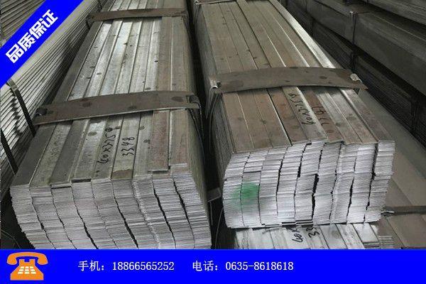 赣州南康区q235b镀锌型钢产品使用中的长处与弱点|赣州南康区q235b镀锌槽钢
