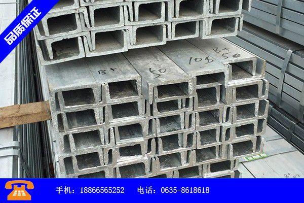 天津津南区镀锌槽钢12价格可能会涨