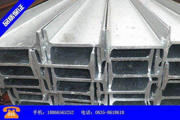 三门峡灵宝10槽钢规格产品的辨别方法