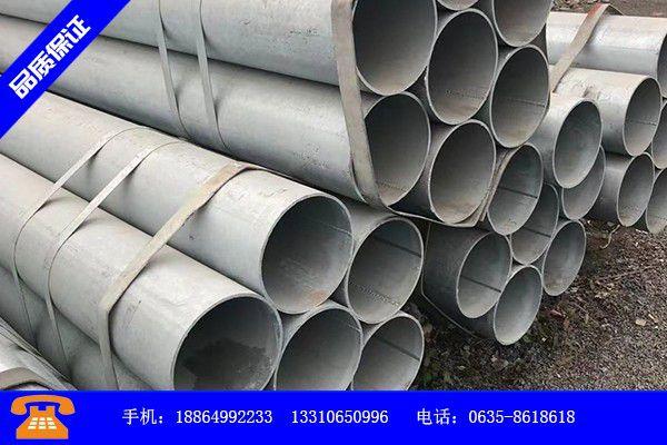 揭阳惠来县镀锌钢管标准规格行业全面向好