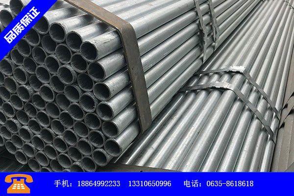 宜昌dn80镀锌钢管多少钱|宜昌dn80镀锌钢管多少钱一米|宜昌dn80镀锌钢管壁厚产品使用有哪些基本性能要求