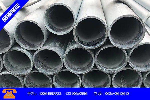 三门峡125镀锌焊管产品的区分鉴别方法