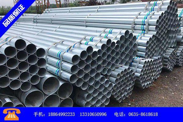东海县2016镀锌钢管新价格|东海县2018年镀锌钢管价格|东海县200镀锌钢管重量优质商家