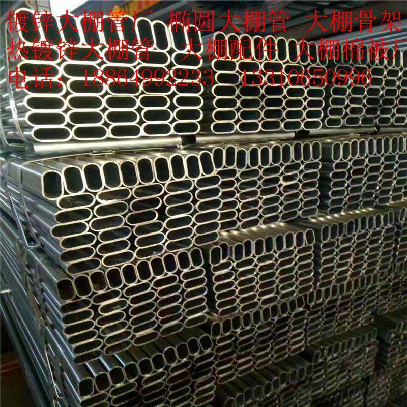 文山壯族苗族廣南縣鍍鋅大棚管3寸 市場價格歡迎您
