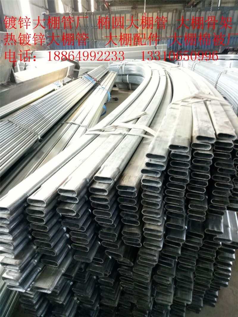漢中鎮巴縣鍍鋅鋼管多少錢產品的選擇和使用