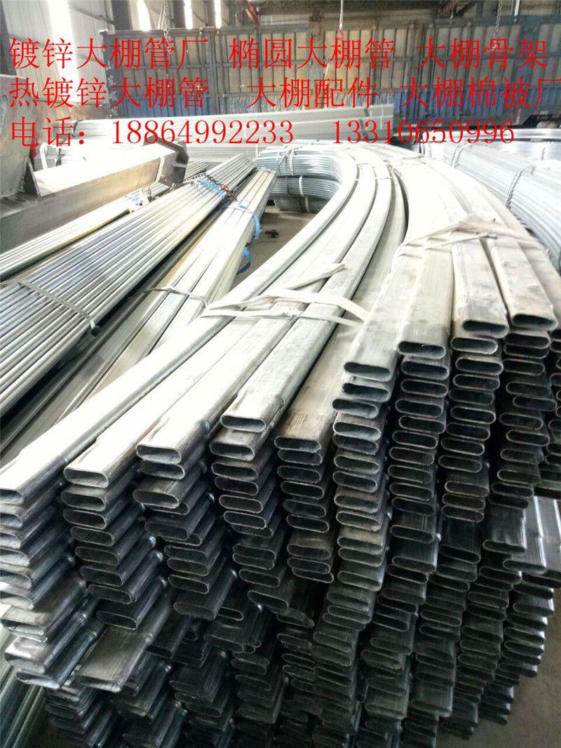 廊坊香河县优质大棚管产品问题的原理和解决