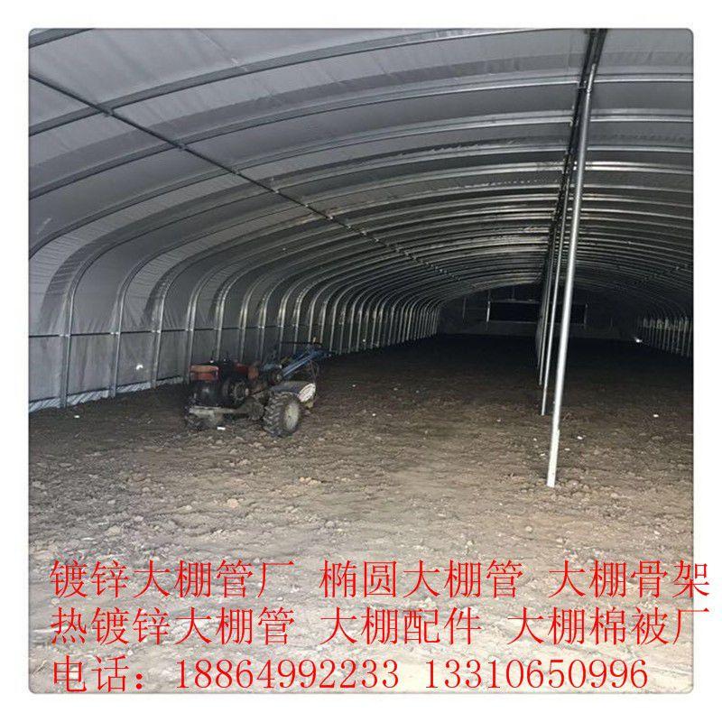 德州临邑县大棚椭圆钢管品质风险
