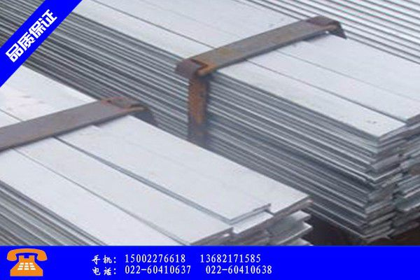 兴安盟405镀锌扁钢如何合理安装与操作