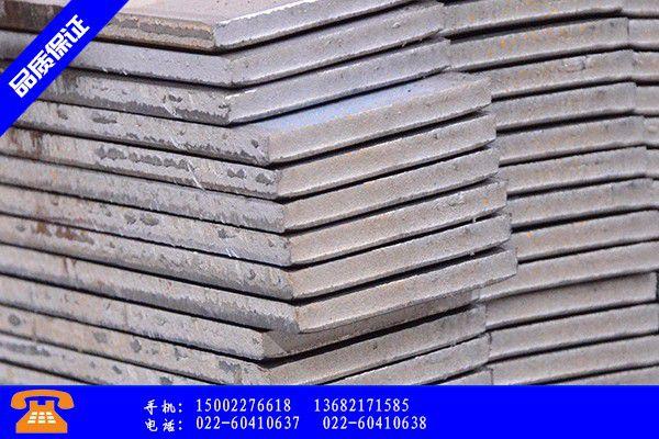 呼伦贝尔42crmo圆钢市场价格报价