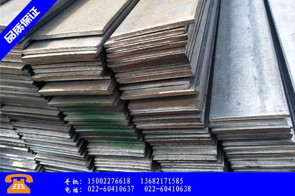 乌鲁木齐市扁钢一吨多少钱批发基地