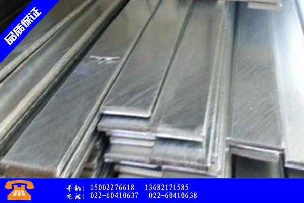 福州q235b钢材的品类的防腐功能介绍