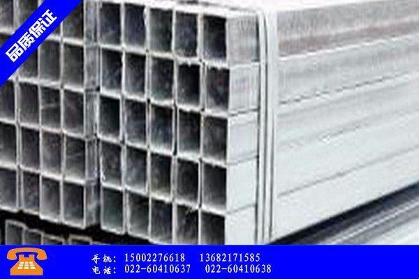宁乡市30镀锌方管价格厂家产量增加 价格先抑后扬