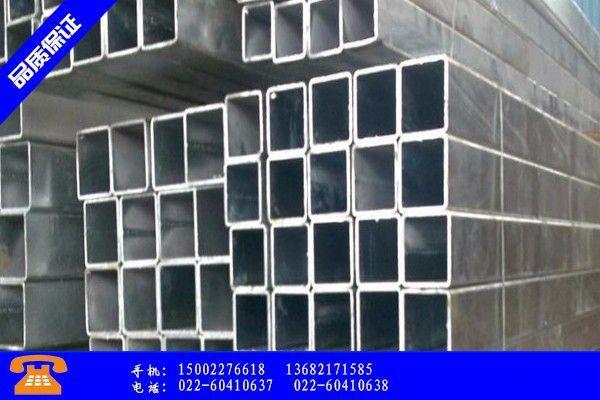 建湖县双热镀锌方管旺季需求不济价格小跌为主