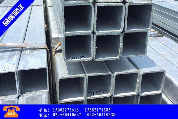 扶余市q345e方管价格总体稳定|扶余市q345大口径方管
