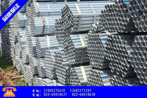 乌鲁木齐市钢管大棚多少钱|乌鲁木齐市钢管大棚多少钱一亩|乌鲁木齐市钢管大棚一亩造价批发基地
