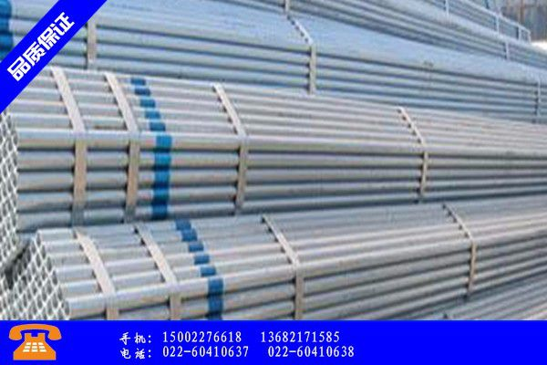 阿坝藏族羌族汶川县涂塑镀锌钢管质量指标
