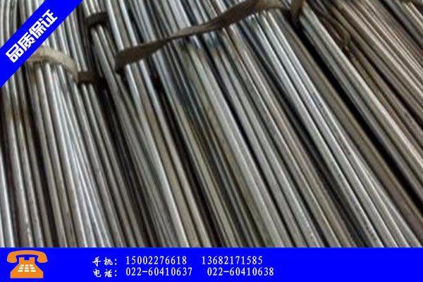 宜宾长宁县内外壁热镀锌钢管设计品牌
