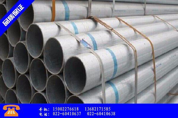 来宾武宣县大棚专用镀锌钢管产品的选用