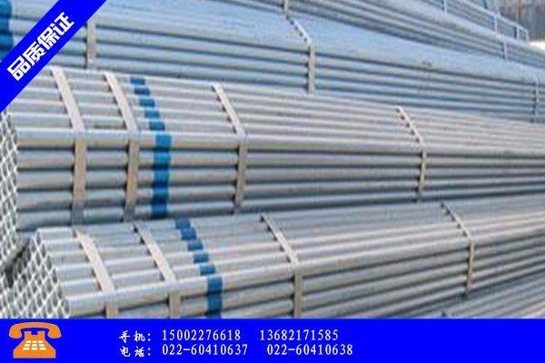 界首市大棚镀锌钢管多少钱生产环境有要求