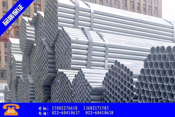 滁州天长大棚热镀锌管专业市场震荡下跌报价跌幅在