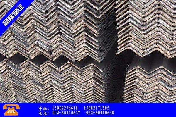 招远市q235槽钢规格近期行业动态