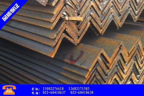 松原市q235a角钢价格价格回暖仍需太多努力