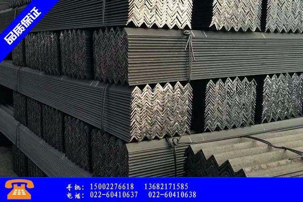 陕西省q235a槽钢利好仍存价格不会出现大幅回落的现象
