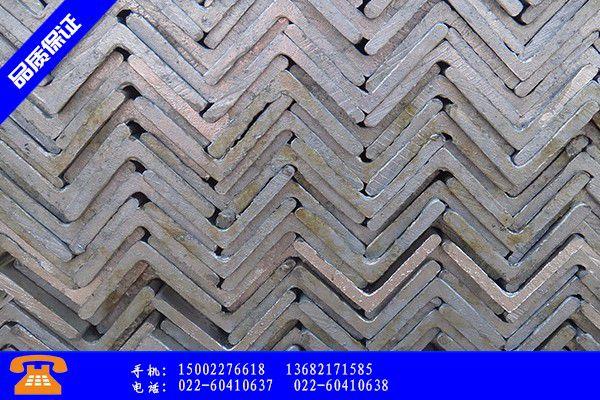南昌市镀锌50角钢多少钱各类产品的不同点