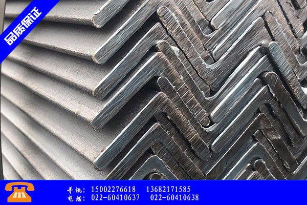 长治城区角钢镀锌角钢价格价格看涨