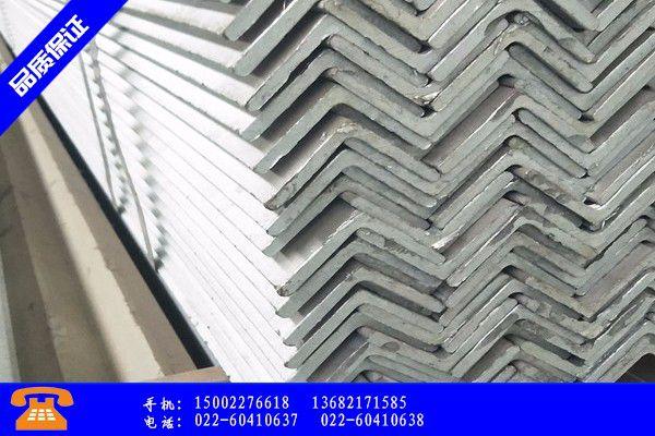 龙口市镀锌角钢新价格预期整体价格