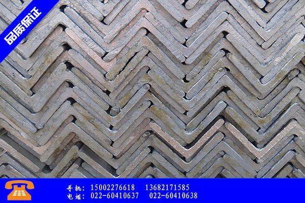 唐山市80镀锌角钢我们市场价格小幅下跌偏差
