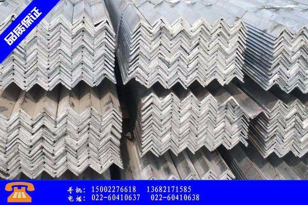 邢台新河縣鍍鋅角鋼多錢廠開發特需産品喜獲成功