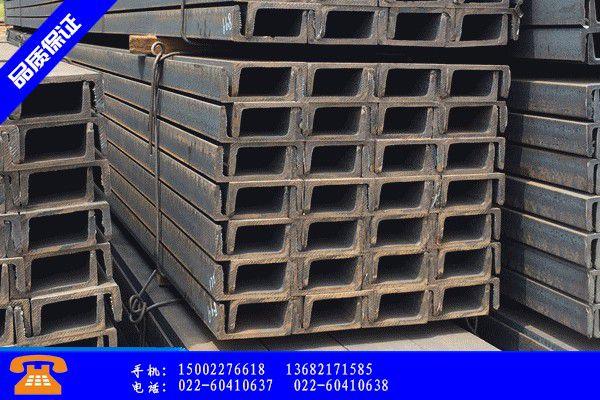 郑州低价热镀锌槽钢市场