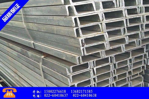 扶余市热镀锌角钢规格价格总体稳定|扶余市热镀锌角钢重量
