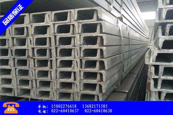 乌鲁木齐市热镀锌10号槽钢批发基地