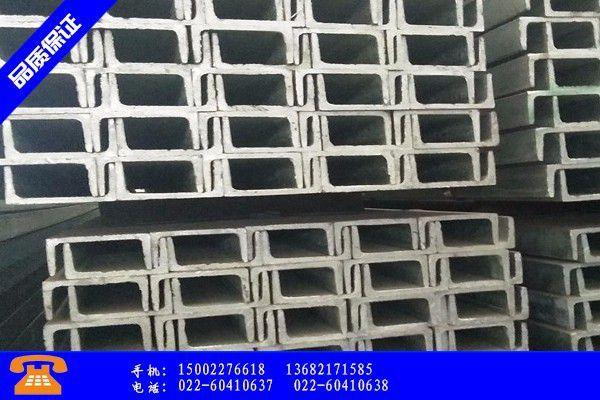 滨州镀锌槽钢理论重量固溶制造工艺的温度需要格外注意