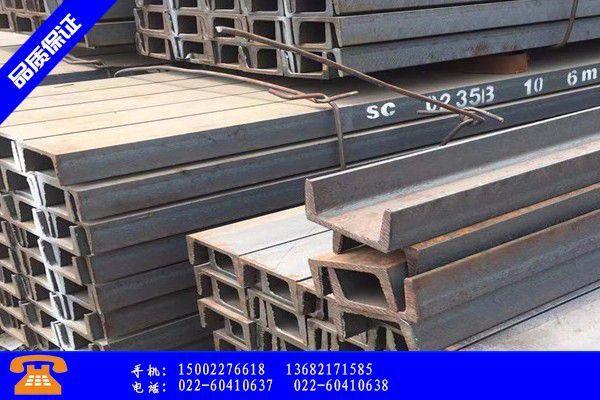 荆州镀锌槽钢多少米一吨涨幅5080元市场已然被涨的不知所措