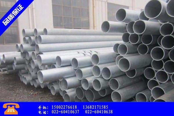 亳州无缝钢管生产哪家好