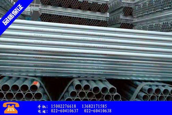滨州沾化区镀锌无缝钢管型号大厂品质