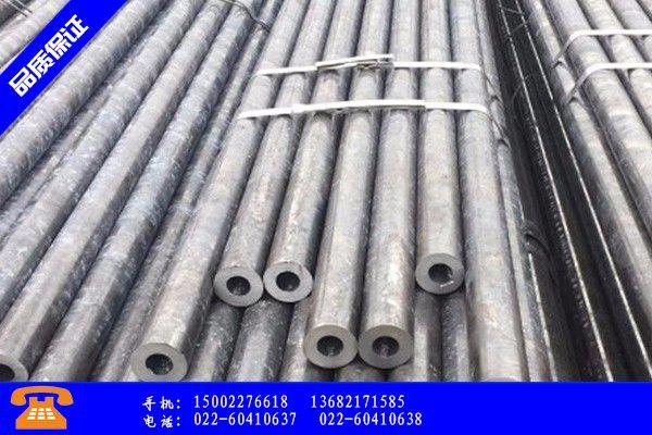 安庆迎江区哪里有镀锌无缝钢管费用合理