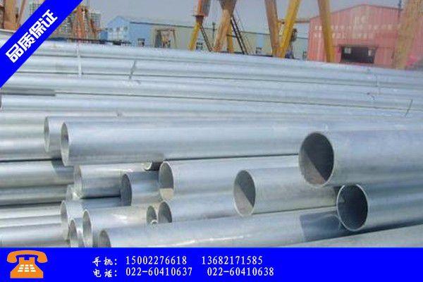 乌鲁木齐市消防管道用无缝钢管批发基地|乌鲁木齐市消防管道镀锌钢管