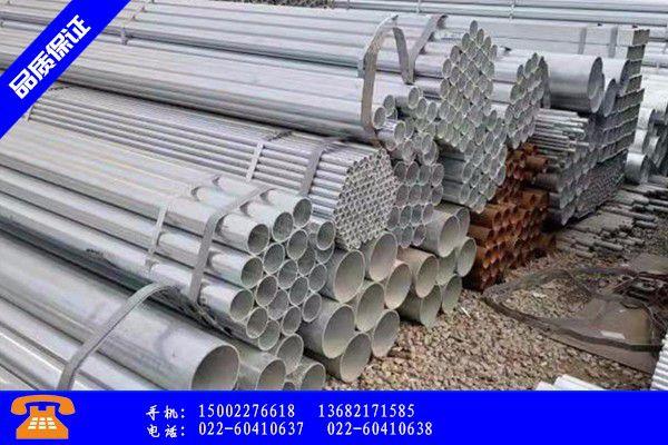 鹤壁浚县热镀锌碳钢无缝钢管哪个更重要