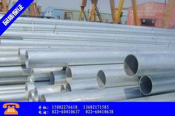 梧州市无缝钢管gb6479招商信息