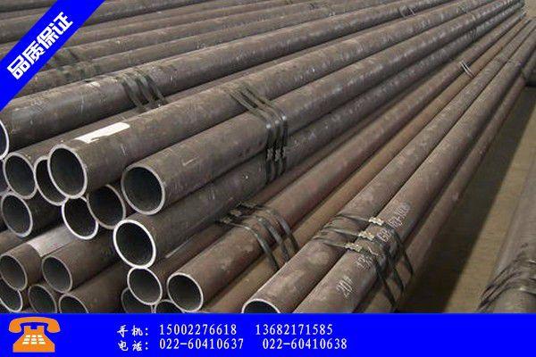 乌鲁木齐市异型无缝钢管|乌鲁木齐市批发无缝钢管|乌鲁木齐市常用无缝钢管批发基地
