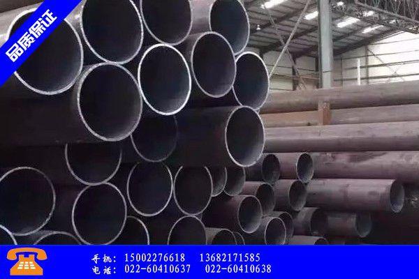漳州龙文区2080无缝管近年现状