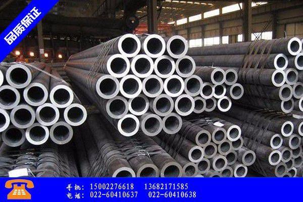 梅河口市无缝不锈钢钢管价格本周价格继续拉涨市场出货差