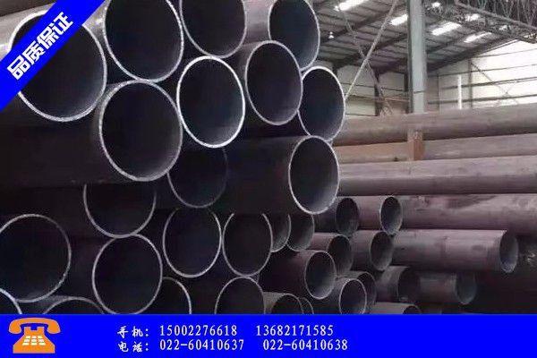 定西安定区不锈钢管无缝钢管偏强本周价格稳中偏强