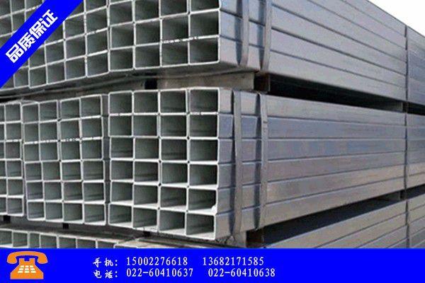 亳州方管矩形管品质检验报告
