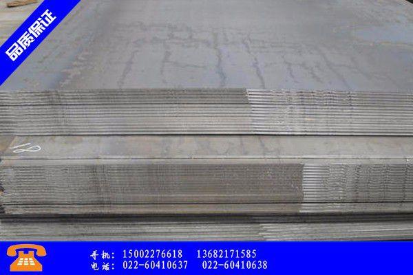 临沂沂水县花纹钢板国标行业关注度高
