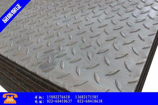 伊春新青区花纹板5mm标准要求